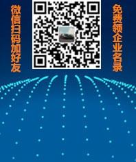 苏州外资企业黄页_2020年2月企业名录_外资企业名单_今年更新的企业名录_免费企业 ...